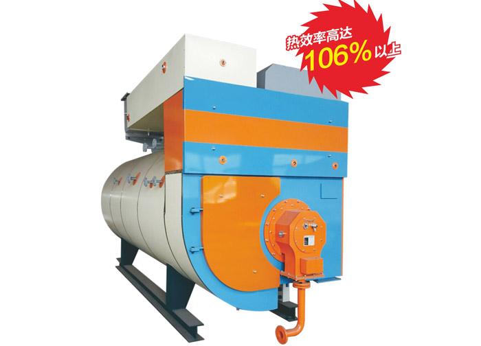 变频冷凝余热回收蒸汽锅炉