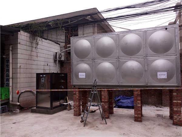 陕西省电子信息学院使用电开水锅炉