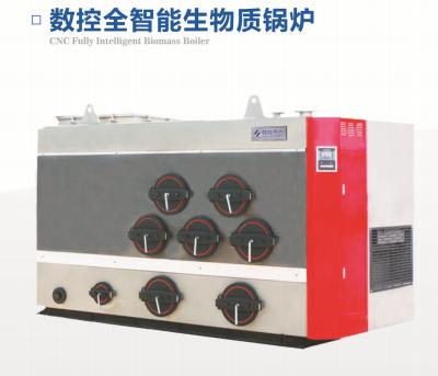 全智能生物质燃料数控锅炉
